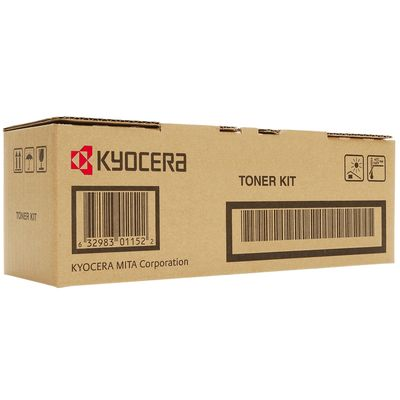 KYOCERA TK-8519C CYAN TONER CARTRIDGE 20K FOR TASKALFA 5052CI/6052CI DAMAGED CARTON